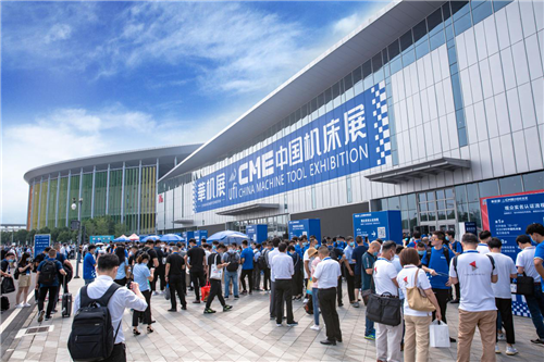 """华机展DME推出""""新会展战略共同体""""计划  助力best365亚洲版官网行业乘风破浪"""