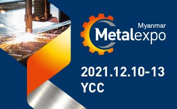 2021緬甸國際金屬加工機械展