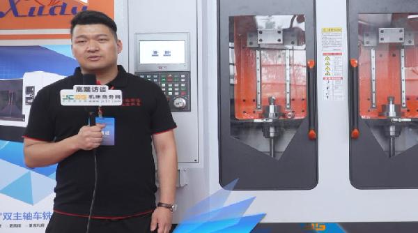 旭达机床携深孔钻床和机器人车削中心亮相中国国际机床装备展