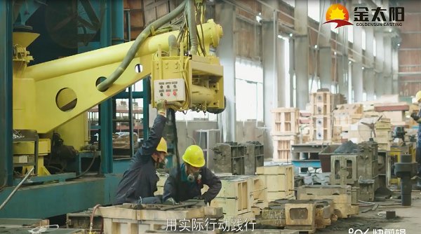 河南省金太阳精密铸业股份有限公司产品介绍