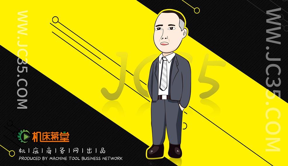 "best365亚洲版官网""蒋""堂8:best365亚洲版官网企业的互联网营销之《搜索引擎》"