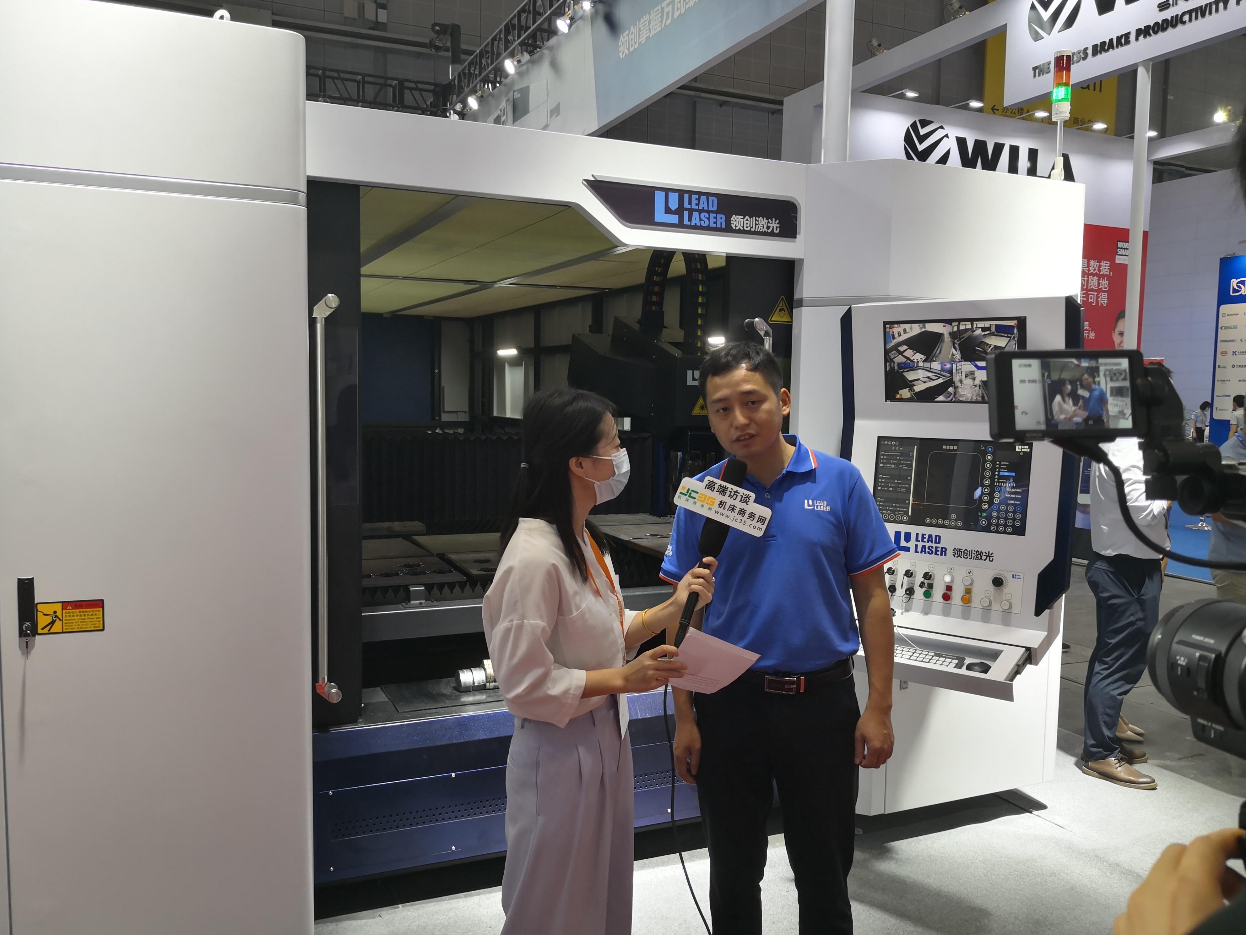 领创激光一第22届中国国际工业博览会现场采访