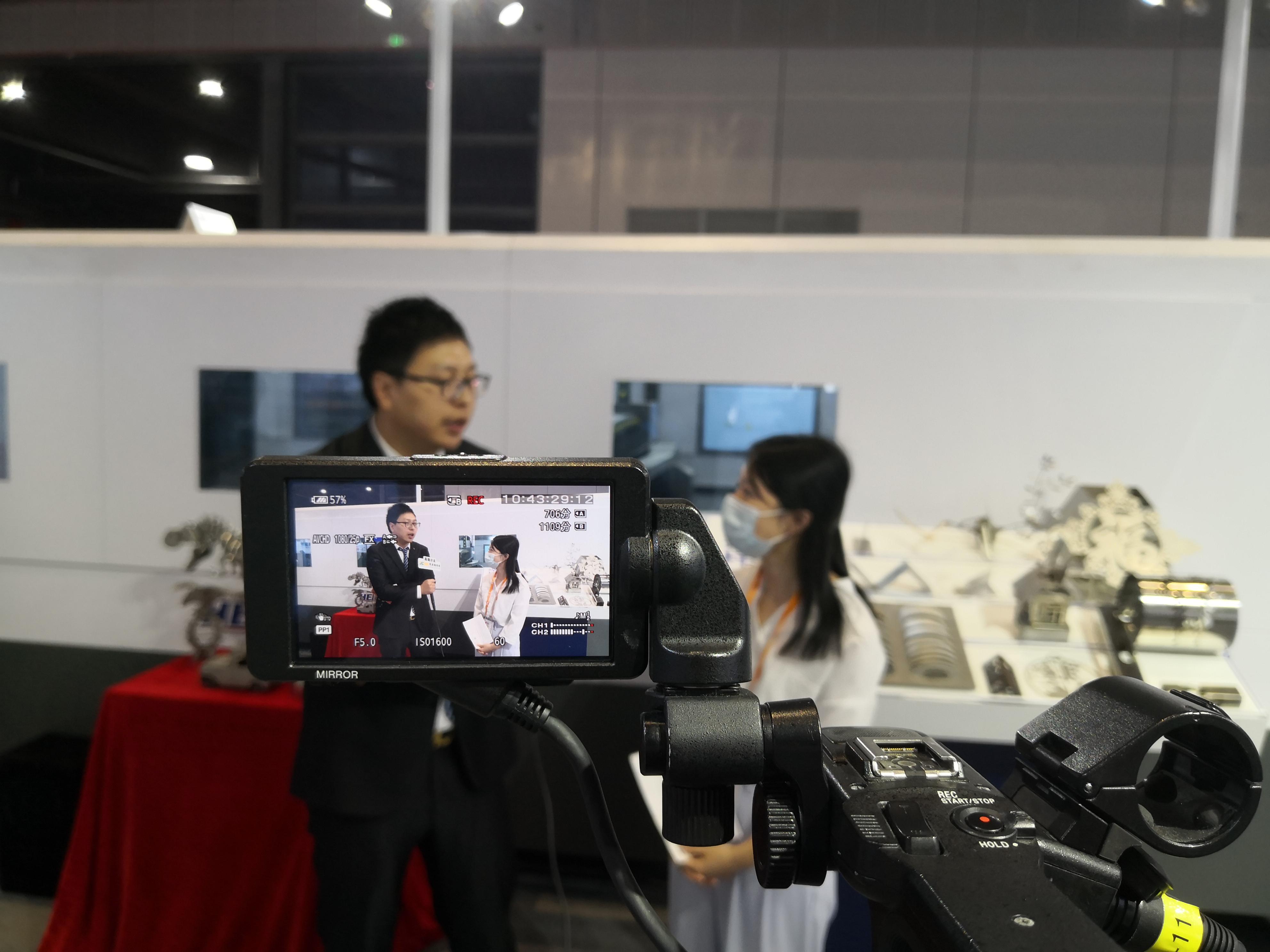 铭镭激光一第22届中国国际工业博览会现场采访