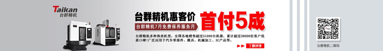 深圳市創世紀機械有限公司