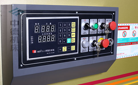 ZDS-832采用MD11简易数控系统.jpg