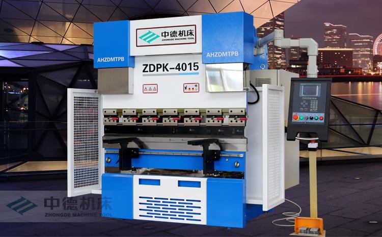 ZDPK-4015内(300)容详情页_01.jpg