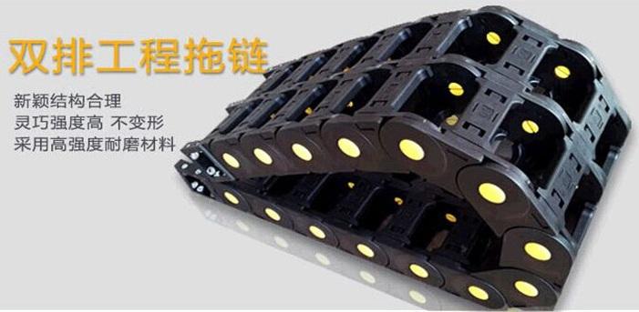 四川钢厂钢制拖链制造商