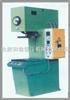 光電安全保護裝置鍛壓機床配件