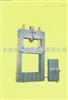 合肥鍛壓軸套零件壓裝液壓機
